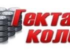Увидеть foto  Доставка щин и дисков - шиномонтаж 37652291 в Санкт-Петербурге