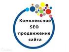 Изображение в   Только белые методы продвижения Компании в Красноярске 10000