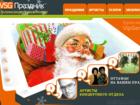 Изображение в   Услуги, сценарии, служба заказа Деда Мороза. в Яхроме 100