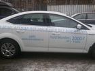 Фото в   Автомобили в аренду для работы в такси  шевроле в Яхроме 1500