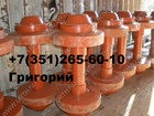 Скачать фото  Продам новые опорные катки для крана МКГ-25 БР 37852463 в Самаре