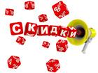 Просмотреть изображение  Интернет магазин Лапатуля детские вещи, 37852717 в Москве