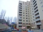 Скачать бесплатно изображение  Продаю квартиру в НОВОМ СДАННОМ доме в Саратове 37852894 в Ершове