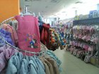 Скачать бесплатно фото  Интернет магазин Лапатуля детские вещи, 37853389 в Москве