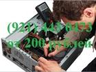 Фотография в   Профессиональный ремонт компьютеров и ноутбуков в Колпино 0