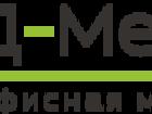 Скачать бесплатно изображение  Купить офисную мебель бу экономия на покупке 37945019 в Москве