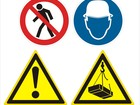 Изображение в   Изготовление знаков опасности (безопасности). в Чебоксарах 0