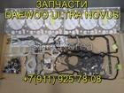 Свежее изображение  Прокладки двигателя DV11 набор Daewoo Novus/ Doosan 38215323 в Нижнем Новгороде