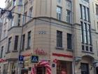 Изображение в   Продаётся шестикомнатная квартира общей площадью в Москве 0