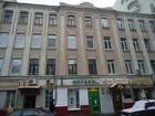 Фотография в   Самое выгодное предложение в районе! ВНИМАНИЕ: в Москве 29900000