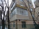 Изображение в   ВНИМАНИЕ: Другая реклама по данной квартире в Москве 22000000