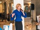 Фото в   Ведущий на свадьбу, юбилей в городе Асбест. в Екатеринбурге 1000