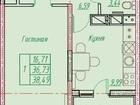 Фото в   Продам 1 квартиру от Застройщика в первой в Анапе 1770540