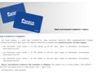 Скачать бесплатно фотографию  Сеть автомоечных комплексов «Блеск» 38326039 в Санкт-Петербурге