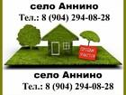 Новое фотографию  Аренда квартир в Грязях без посредников 38352461 в Грязи
