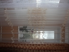 Увидеть изображение  Шторки для кухни, тюли, портьеры на заказ 38360804 в Москве