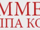 Просмотреть фото  Реализация металлолома 38420679 в Бийске