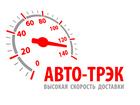 Смотреть изображение  Транспортная компания ООО АВТО-ТРЭК 38423317 в Москве