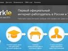 Фото в   Зарабатывайте всвободное время через Интернет. в Москве 25000