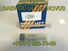 Уникальное foto  Распылитель форсунки DE12Tis Daewoo Ultra Novus запчасти 38445667 в Оренбурге