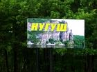 Уникальное изображение  Хотите купить дом в Нугуше (без посредников) 38513035 в Уфе