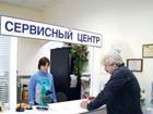 Фото в   Ремонт и настройка компьютеров, ноутбуков, в Москве 150