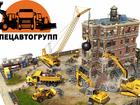 Изображение в   Наша компания производит полный комплекс в Новосибирске 200