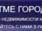 Свежее фото  Агентство недвижимости В Ритме Города 38683753 в Москве