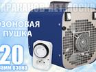Свежее фото  Купить озонатор 20 г/час, для дезинфекции помещения, с доставкой по Москве и МО, 38714211 в Москве
