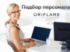 Изображение в   #Открыт новый набор менеджеров в онлайн проект в Самаре 30000