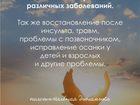 Изображение в   Должностные обязанности:   Продвижение деятельности в Санкт-Петербурге 0
