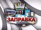 Фотография в   Заправка струйных и лазерных картриджей, в Новосибирске 150