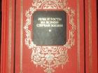 Изображение в   Продам книгу Речи и тосты на всякие случаи в Биробиджане 100