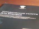 Увидеть foto  Регистрация европейских компаний 38790016 в Санкт-Петербурге