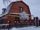 Фотография в   Дом 86 м2, Г. Березовский, 6 соток, газ, в Екатеринбурге 4300000