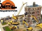 Просмотреть foto  Демонтаж любой сложности 38852105 в Новосибирске