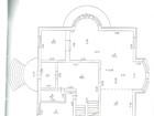 Просмотреть фото  Обменяю жилой дом Южное подмосковье на квартиру в Москве (ЦАО) 38855408 в Москве