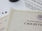 Уникальное фото  Продам готовое ООО,есть всё! 38892723 в Москве