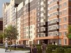 Новое фотографию  Ищете квартиру в ипотеку в Московской области Балашиха недорого 38961928 в Кургане