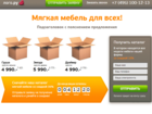 Скачать бесплатно изображение  Купить скрипт сайта - Все для вэб мастера! 39042173 в Москве