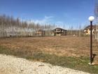 Скачать бесплатно фотографию  Продается земельный участок 15 соток под ИЖС, 86 км от МКАД в КП Романовский парк 39072801 в Туле