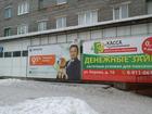 Уникальное изображение  наружная реклама в мурманске 39174277 в Мурманске