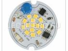 Смотреть изображение  Светодиодная плата для уличного светильника 39200792 в Москве