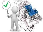 Увидеть фотографию  Косметический ремонт квартиры с гарантией 39254581 в Москве