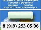 Смотреть фото  лучшие кондиционеры 39267899 в Грязи