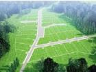 Свежее foto  Кадастровый учет земельных участков, Оформление границ участков, 39296299 в Серпухове