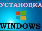 Скачать бесплатно фотографию  Установка Windows, выезд мастера на дом! 39319224 в Москве