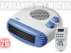 Уникальное изображение  Купить очиститель воздуха, генератор озона 2 гр/час, с доставкой по Москве и МО, 39421486 в Москве