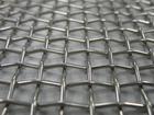 Уникальное фото  Сетка рифленая для грохотов ГОСТ 3306-88 39450399 в Орле