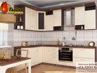 Просмотреть фото  Купить кухню на заказ от производителя в Москве недорого 39451581 в Москве